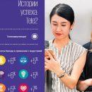 Компания Tele2 стала лучшей в телекоме по клиентскому сервису – аналитики KPMG