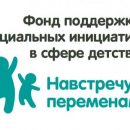 Tele2 ищет лучших социальных предпринимателей от Москвы до Дальнего Востока