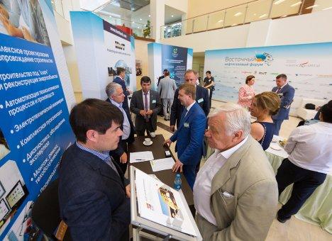 Инвестиционные проекты Дальнего Востока и Восточной Сибири представят на Восточном нефтегазовом форуме