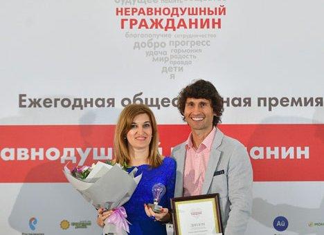 Поступок года и лучшего общественника Приморского края выберут на премии
