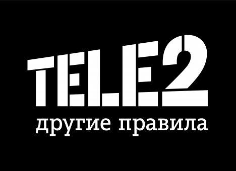 Компания Tele2 стала одним из лучших работодателей России