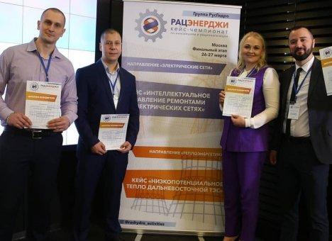 Две команды ДГК стали финалистами чемпионата РАЦЭНЕРДЖИ