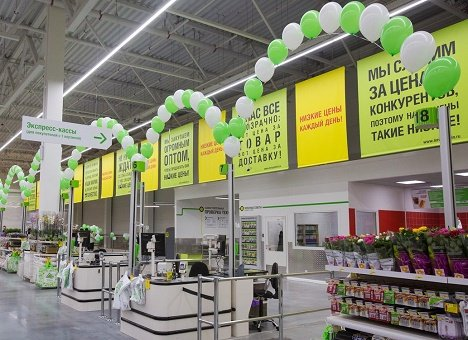 Во Владивосток приходит крупная торговая сеть с мировым именем