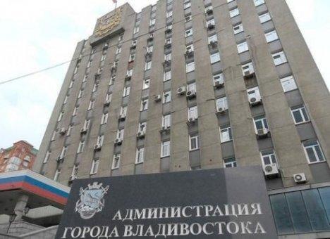 Новый глава Владивостока избавился от троих заместителей
