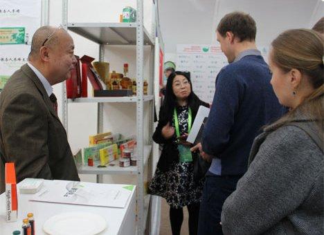 Во Владивостоке на выставке