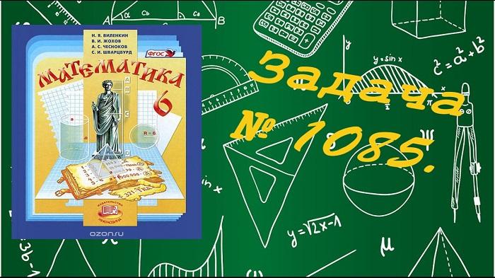 Решебник по математике – прекрасный помощник