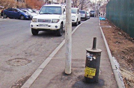 Подножка для пешехода