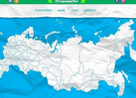 В Приморье прошла Всероссийская акция