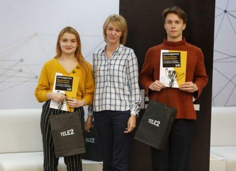 Tele2 профинансирует реализацию студенческого проекта в ДВФУ