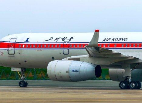 Зачем понадобился дополнительный рейс из Пхеньяна во Владивосток?