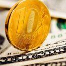 Доллар по 70 рублей все ближе