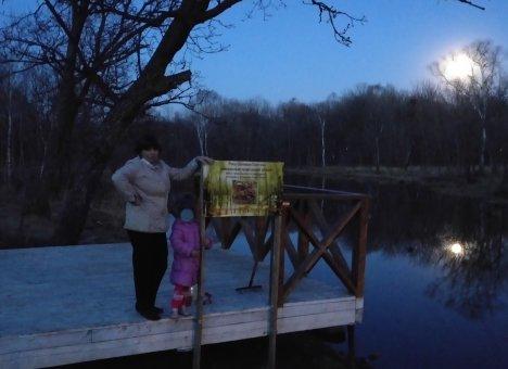 Во Владивостоке подожгли место обитания уток-мандаринок