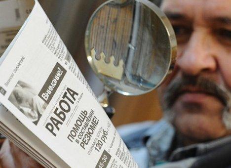Приморье попало в список худших регионов России по числу созданных рабочих мест