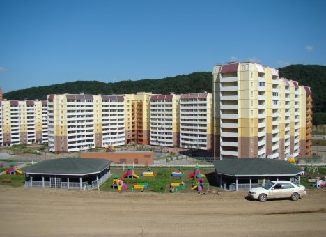 Институту