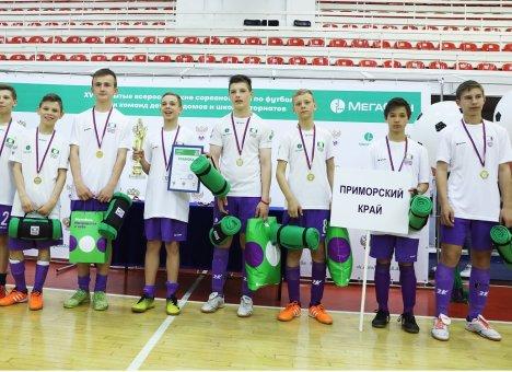 Юные футболисты из Приморья вышли в финал соревнований