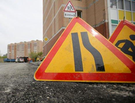 Дорожники Владивостока продолжают ремонт городских магистралей и внутриквартальных проездов