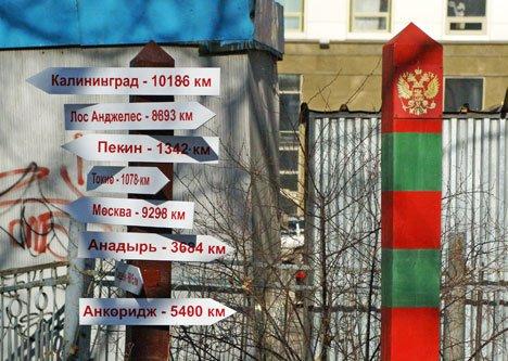Защитники российских границ