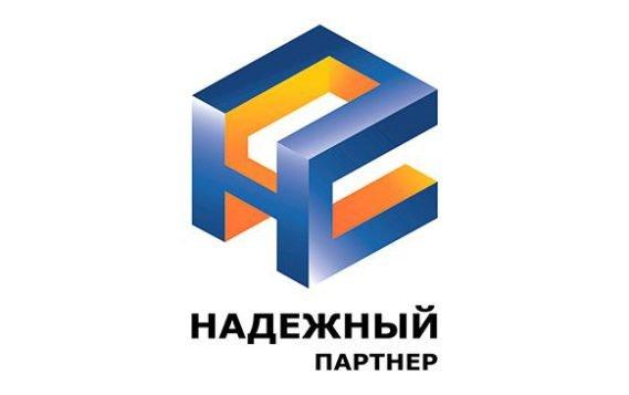 Лучших потребителей тепловой энергии определили в Хабаровском крае