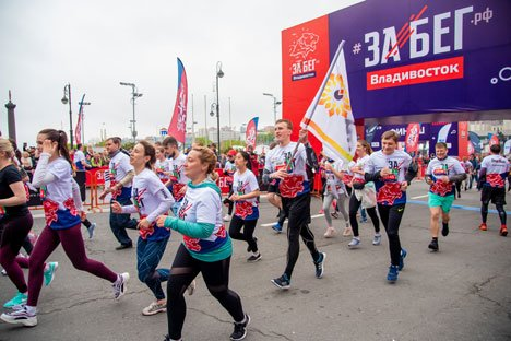 Сотрудники ННК-Приморнефтепродукт поддержали общероссийский полумарафон