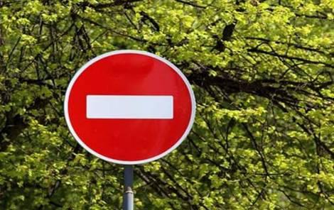 Во Владивостоке ограничат движение транспорта