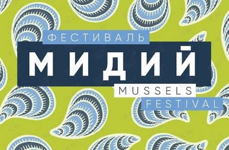 Фестиваль мидий открывается во Владивостоке