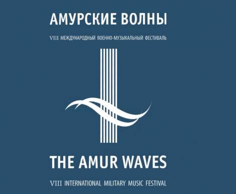 В Хабаровске 500 музыкантов примут участие в военно-музыкальном фестивале