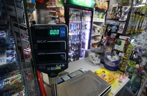 Жители Приморья смогут выявлять контрафактные сигареты с помощью своих смартфонов