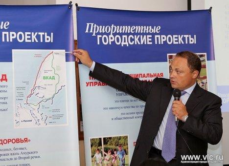 Путин поддержал мегапроект экс-мэра Пушкарёва
