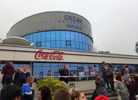 Во Владивостоке эвакуировали посетителей кинотеатра (фото)