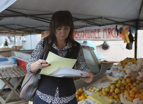 Во Владивостоке продолжают борьбу с незаконной торговлей