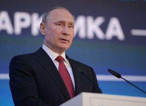 Минвостокразвития провалило очередное поручение Путина