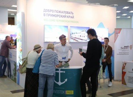 Во Владивостоке открылась Международная туристическая выставка PITE-2019