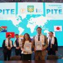 Международной туристской выставке PITE-2019 посвятили серию почтовых карточек