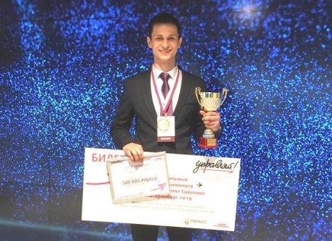 Россия - страна возможностей: Лучшим управленцем оказался приморский студент