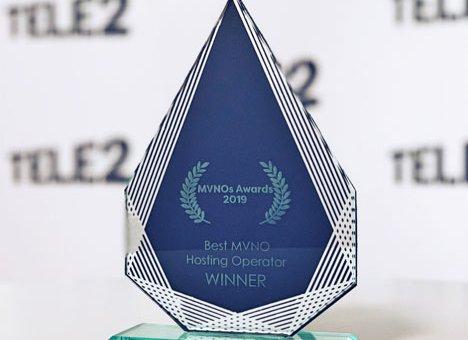 Tele2 названа лучшим мировым хост-оператором MVNO