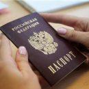 Во Владивостоке и Приморье можно найти работу за два часа