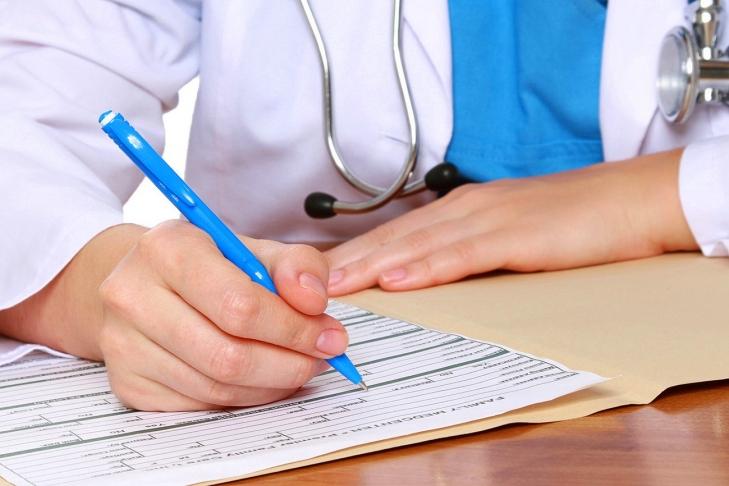 Все медицинские справки быстро и недорого
