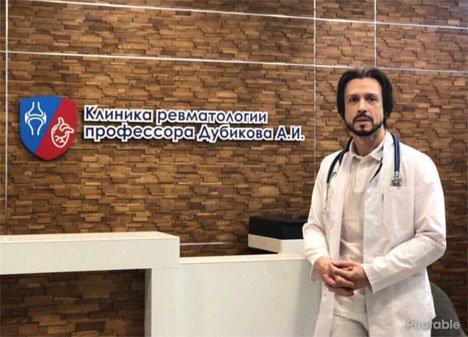 В Приморье внедряются ревматологические ноу-хау