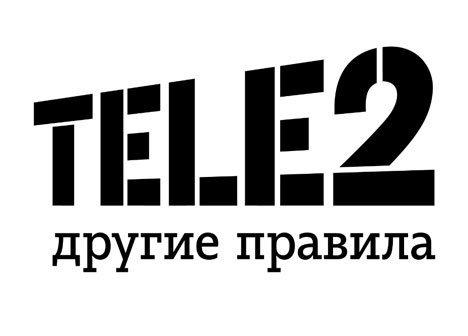 Tele2 дарит скидку на перелет