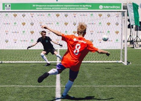 Юные футболисты из Приморья стали бронзовыми призерами всероссийских соревнований
