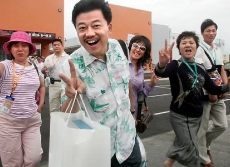 У Дальнего Востока отбирают еще одну привилегию