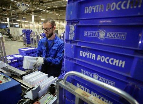 Товары IKEA будут доставляться в Приморье почтой