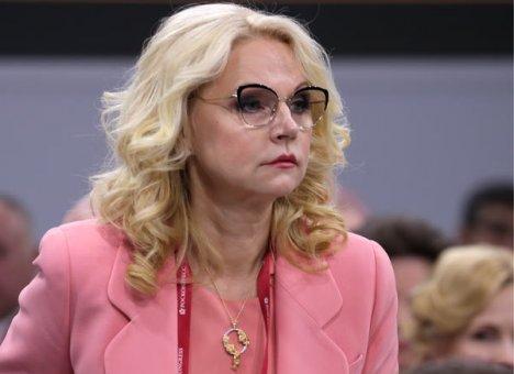 Правительство России признало, что система образования в стране ущербна