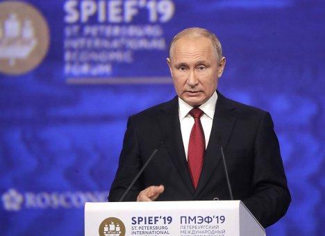 Путин объявил о начале новой войны