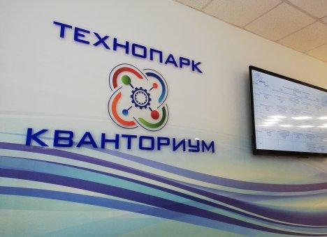 Более 900 школьников из Приморья будут учиться в детском технопарке