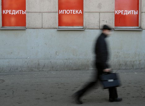 Проблемы с кредитами выявлены у 60% россиян