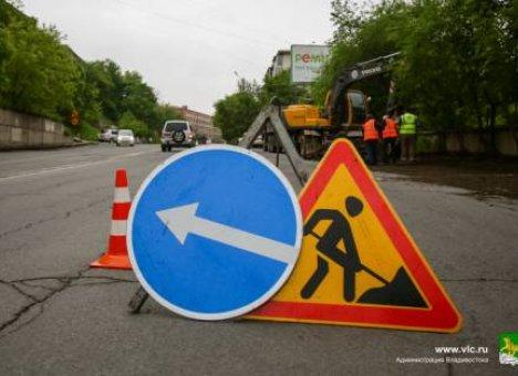 Масштабный ремонт дорог ведется во Владивостоке