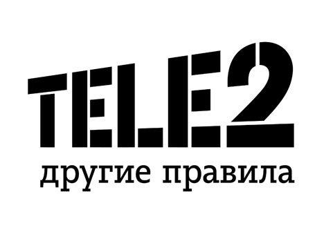 Tele2 запустила выгодный тариф для интернета вещей
