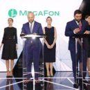 Цифровой прорыв: на ПМЭФ-2019 МегаФон представил новые возможности практического применения 5G