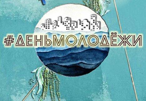 Во Владивостоке начнет работу необычная почта